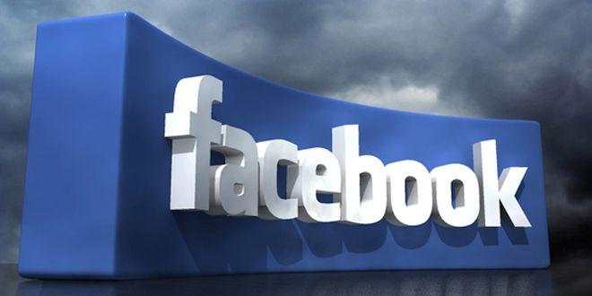 importante cambios en Facebook