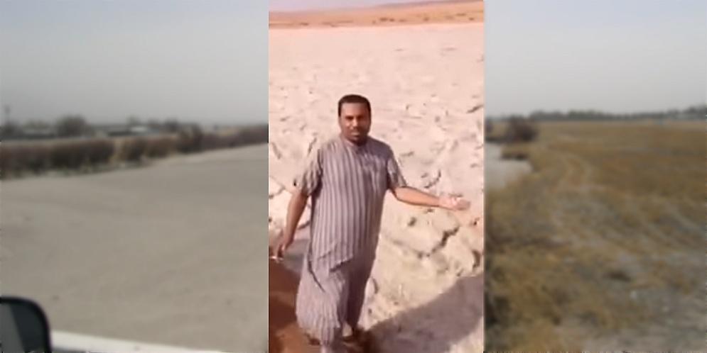 río de arena